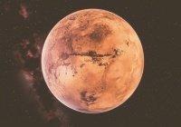 Ученые объяснили исчезновение воды на Марсе