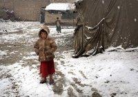 Жители Афганистана гибнут из-за аномальных морозов