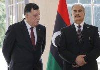 Саррадж и Хафтар проведут переговоры в Москве