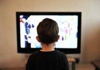 Установлено, как правильно смотреть телевизор детям