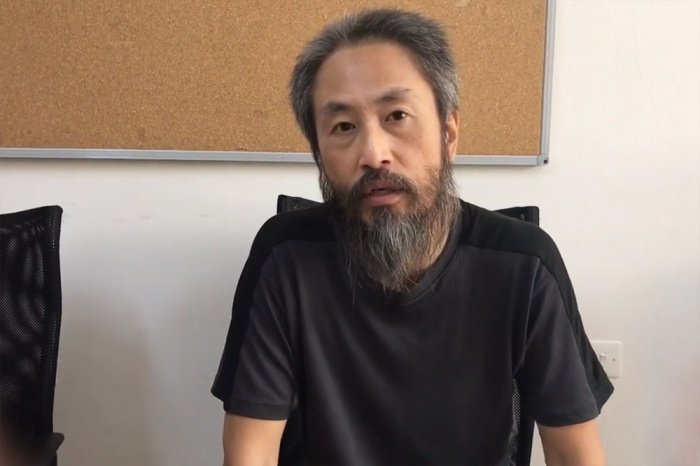 Дзюмпэй Ясуда.