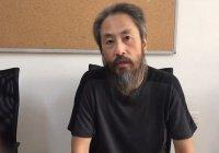 Японский журналист, побывавший в плену в Сирии, подал в суд за отказ выдать загранпаспорт