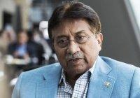 Суд отменил смертный приговор экс-президенту Пакистана Мушаррафу