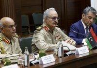 Халифа Хафтар не подписал соглашение о перемирии в Ливии
