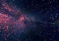 На Земле обнаружена звездная пыль древнее Солнца