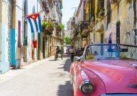 Поток туристов из России на Кубу достиг рекордного уровня
