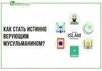 Условия, без которых человек не сможет стать мусульманином