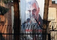 Иран намерен засудить Трампа за убийство генерала Сулеймани