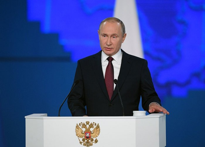 Президент России озвучит послание федеральному собранию.