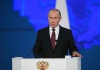 Путин выступит с традиционным посланием Федеральному собранию