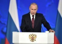 Сегодня Путин огласит послание Федеральному собранию