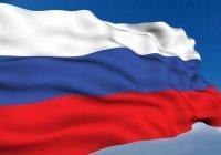 Россию признали второй среди «самых могущественных стран мира»