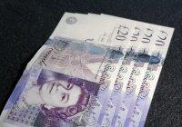 В Британии нашли людей, которые 5 лет подкидывали деньги соседям
