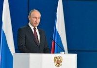 Путин: материнский капитал будет выплачиваться с рождением первого ребенка