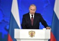 Путин: региональные конфликты могут перерасти в угрозу для всего мира