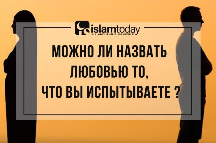 Какие они - нездоровые отношения? (Источник фото: yandex.ru)