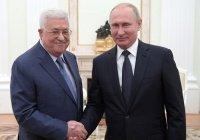 Стали известны темы переговоров Путина и Аббаса