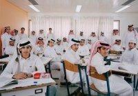 В Катаре детей будут обучать правам человека