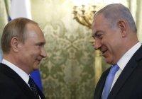 Путин и Нетаньяху подчеркнули важность сохранения исторической правды о ВОВ