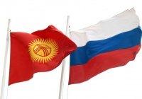 Киргизия поблагодарила Медведева за вклад в отношения с Россией