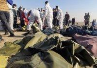 Иран готов передать Украине останки погибших при крушении самолета