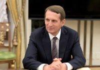 Разведки России и Швейцарии договорились о сотрудничестве по антитеррору