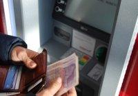 Россиянам рассказали о мошенничестве через банкоматы