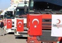 Турецкий красный полумесяц помог 30 миллионам человек