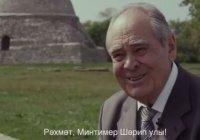 Минниханов: вклад Шаймиева в развитие Татарстана неоценим