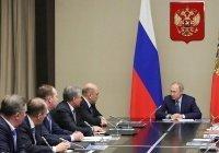 Путин обсудил берлинскую конференцию по Ливии с членами Совбеза РФ