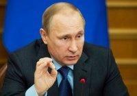 Путин подчеркнул важность борьбы с терроризмом на Северном Кавказе
