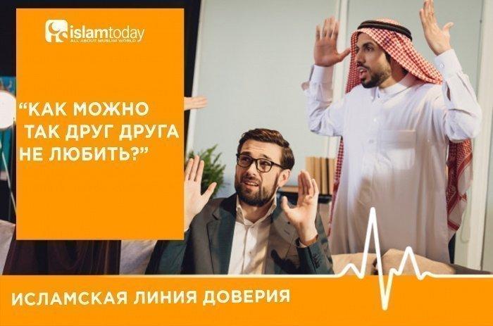 Советы психолога о проблемах в семье. (Источник фото: freepik.com)