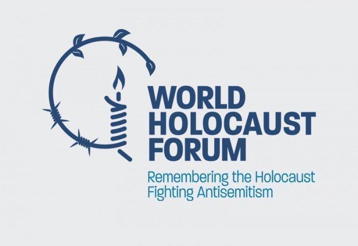Всемирный форум памяти Холокоста пройдет в Иерусалиме.