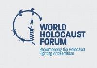 Делегации 49 стран примут участие во Всемирном форуме памяти Холокоста
