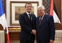 Аббас: Палестина ждет признания со стороны Европы