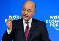 Президент Ирака признал гибель 600 человек в протестах