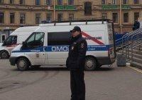 Стало известно, откуда шли массовые сообщения о «минировании» в России