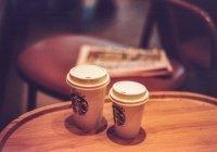 Starbucks призвала клиентов отказаться от кофе с молоком