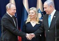 Нетаньяху назвал прекрасной встречу с Путиным