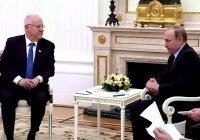 Путин: Холокост – общая трагедия России и Израиля