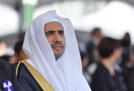 Генсек Всемирной исламской лиги посетит Освенцим