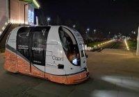 В Англии автономные шаттлы-роботы перевозят пассажиров