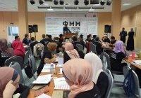 В Казани стартовал IX Форум мусульманской молодежи