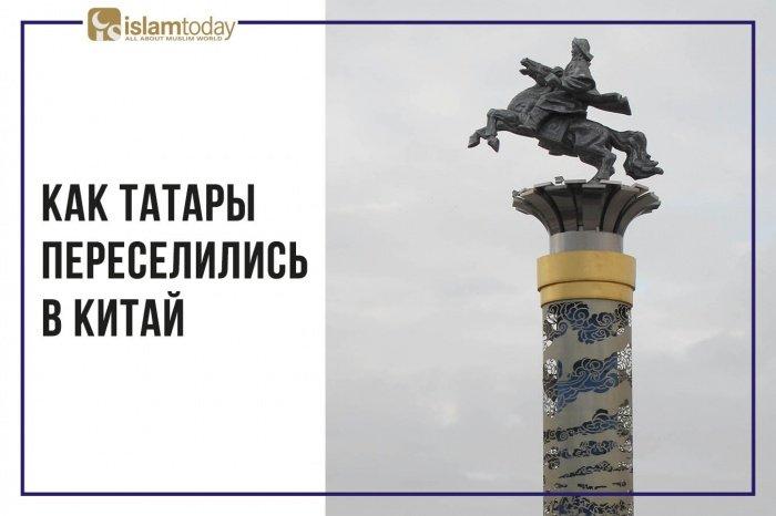 Современный Хайлар. Памятник Чингизхану