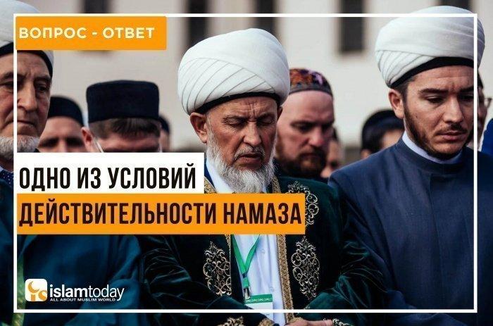 Можно ли читать в первом ракаате намаза короткую суру, а во втором – длинную? (Источник фото: yandex.ru)