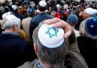 Через 30 лет в Европе может не остаться ни одного еврея
