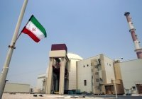 Иран потребовали компенсации от США за ущерб от развала ядерной сделки