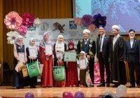 Стали известны победители Всероссийского конкурса по чтению Куръана среди мусульманок