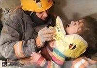 Землетрясение в Турции: мужчина пожертвовал собой, чтобы спасти семью (ФОТО)