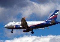 Самолет «Аэрофлота» экстренно сел в Хабаровске после сообщения о бомбе